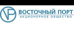 """АО """"Восточный Порт"""""""