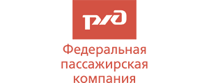 АО «Федеральная пассажирская компания»