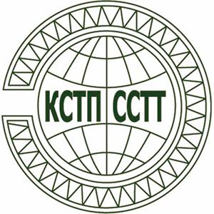Международный Координационный совет по трансъевразийским перевозкам (КСТП)